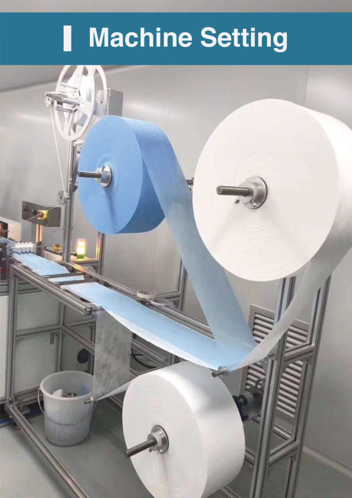 Machine setting of Ultifresh 3ply disposable mask with BFE>99% protection